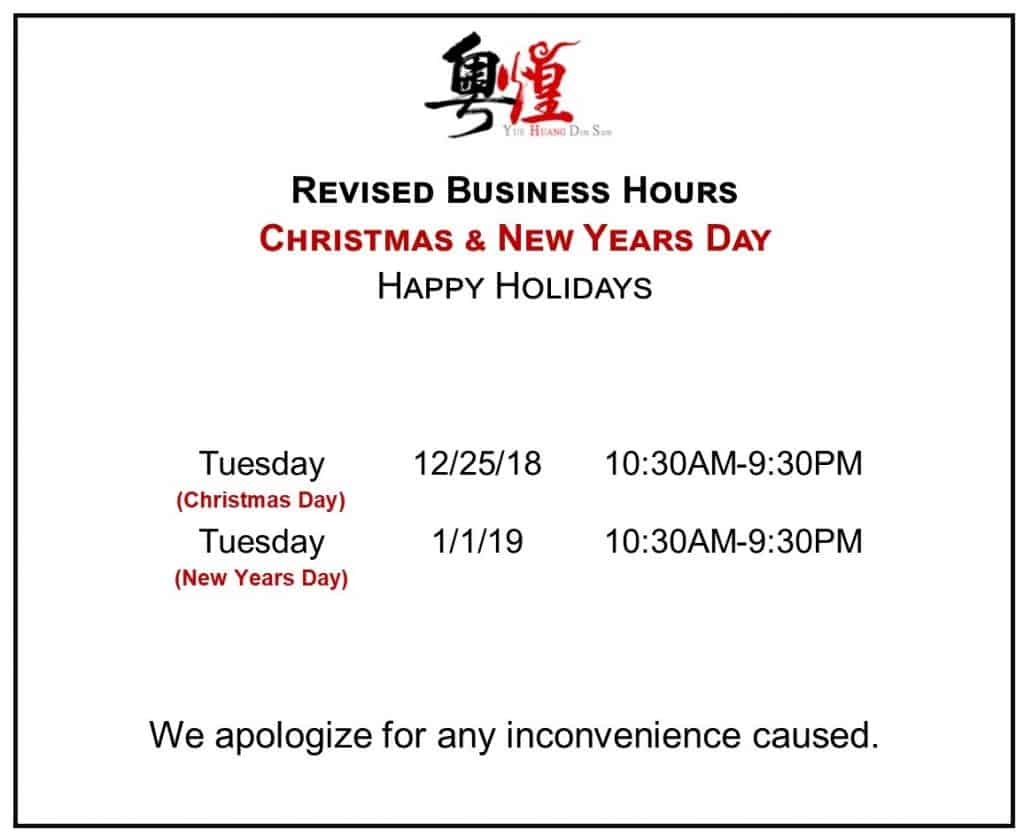 Revised Business Hours Christmas NY