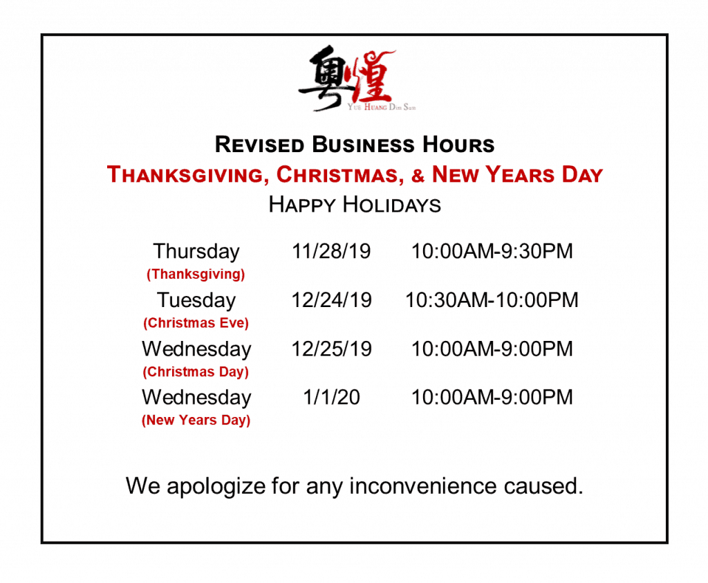 Revised Business Hours Thanksgiving, Christmas NY